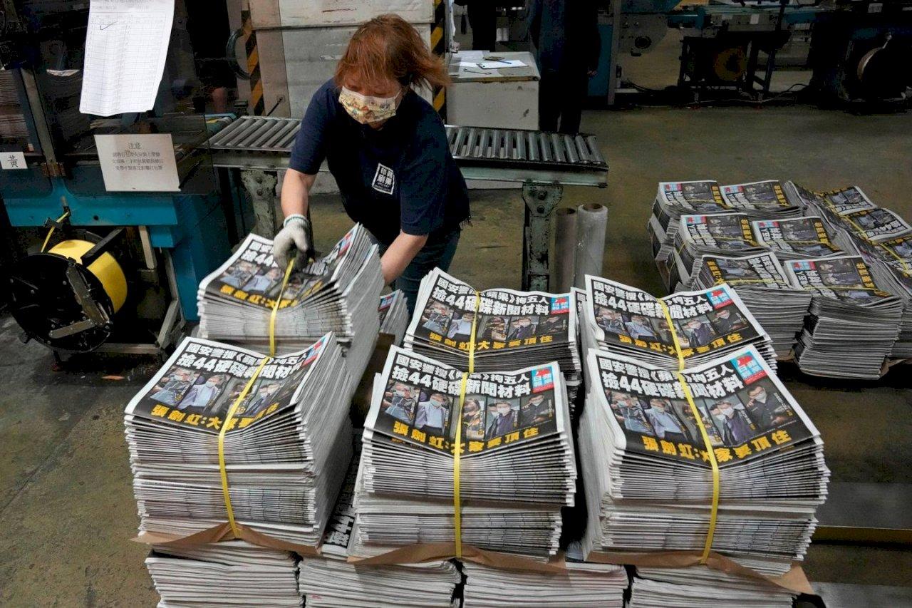 香港蘋果日報預定週五停運 當天出版100萬份