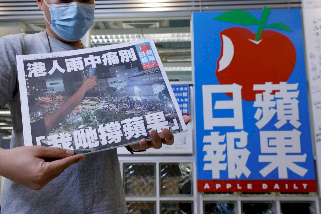香港蘋果日報停刊 美兩黨議員齊譴北京扼殺言論自由