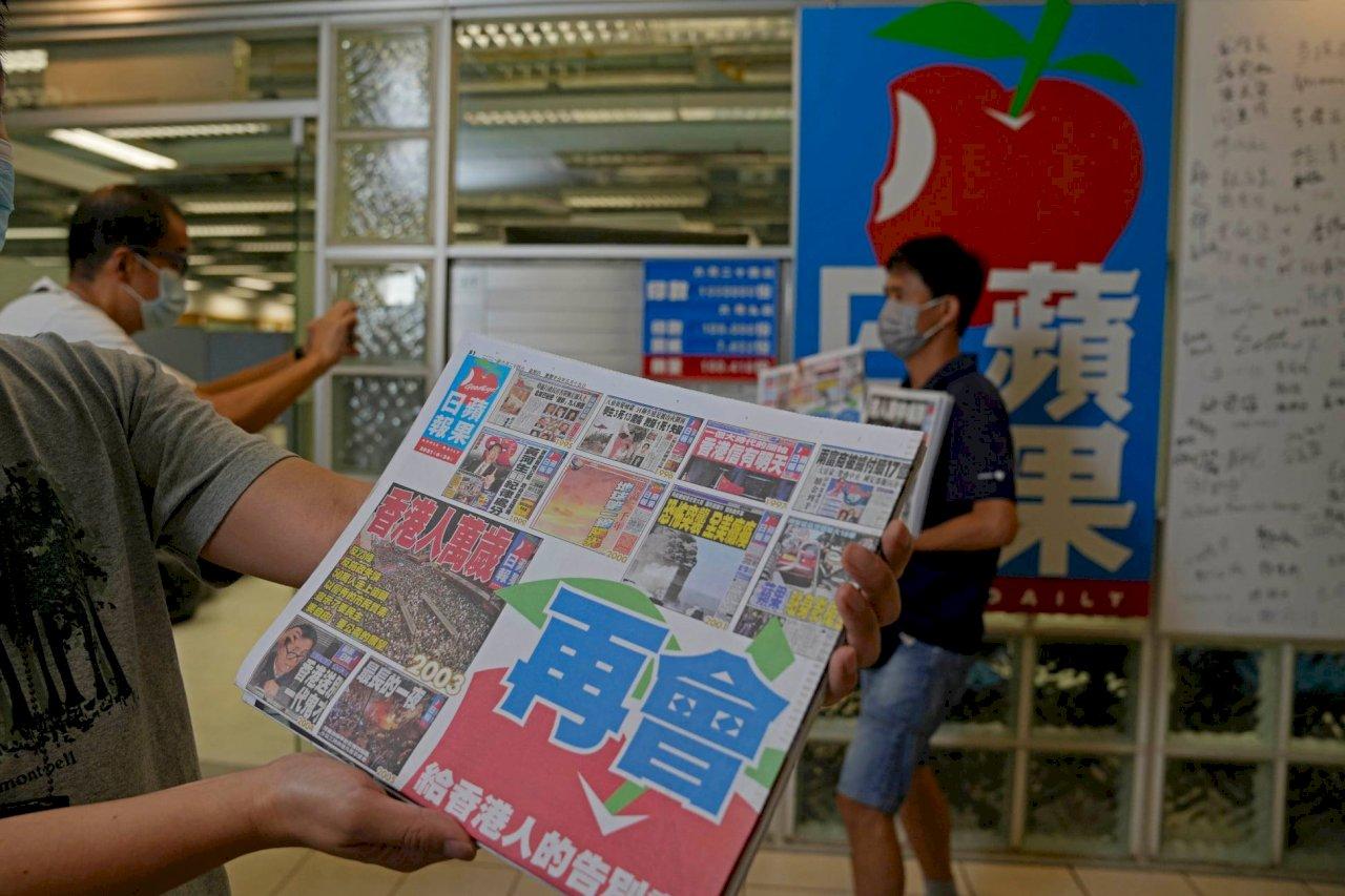 香港蘋果日報熄燈 歐盟批北京扼殺新聞自由 中方反駁