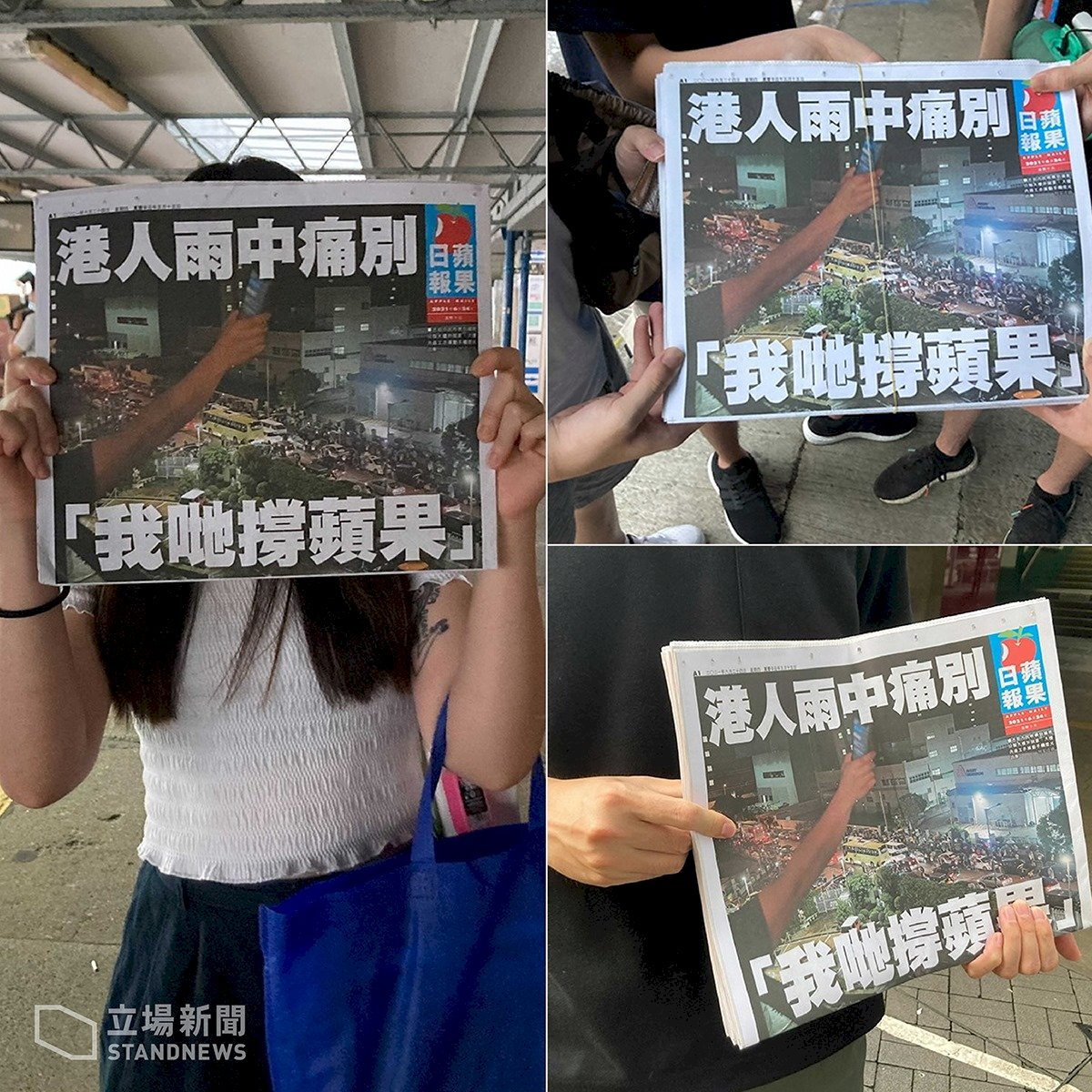 中國發表人權白皮書、習近平要求黨員永不叛黨、矢板明夫談在中國聽境外廣播的經驗