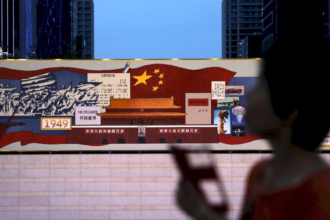 中共建黨百年中常委提議發賀電 國民黨:無前例