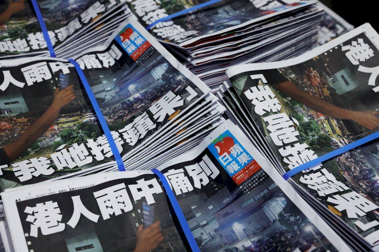 聲援香港蘋果日報 民進黨譴責中共與港府倒行逆施