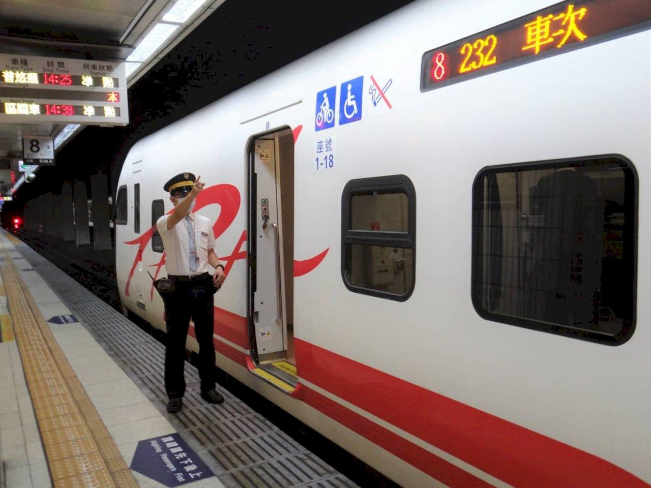 中秋連假台鐵座位每天增6千個 7日開放訂購