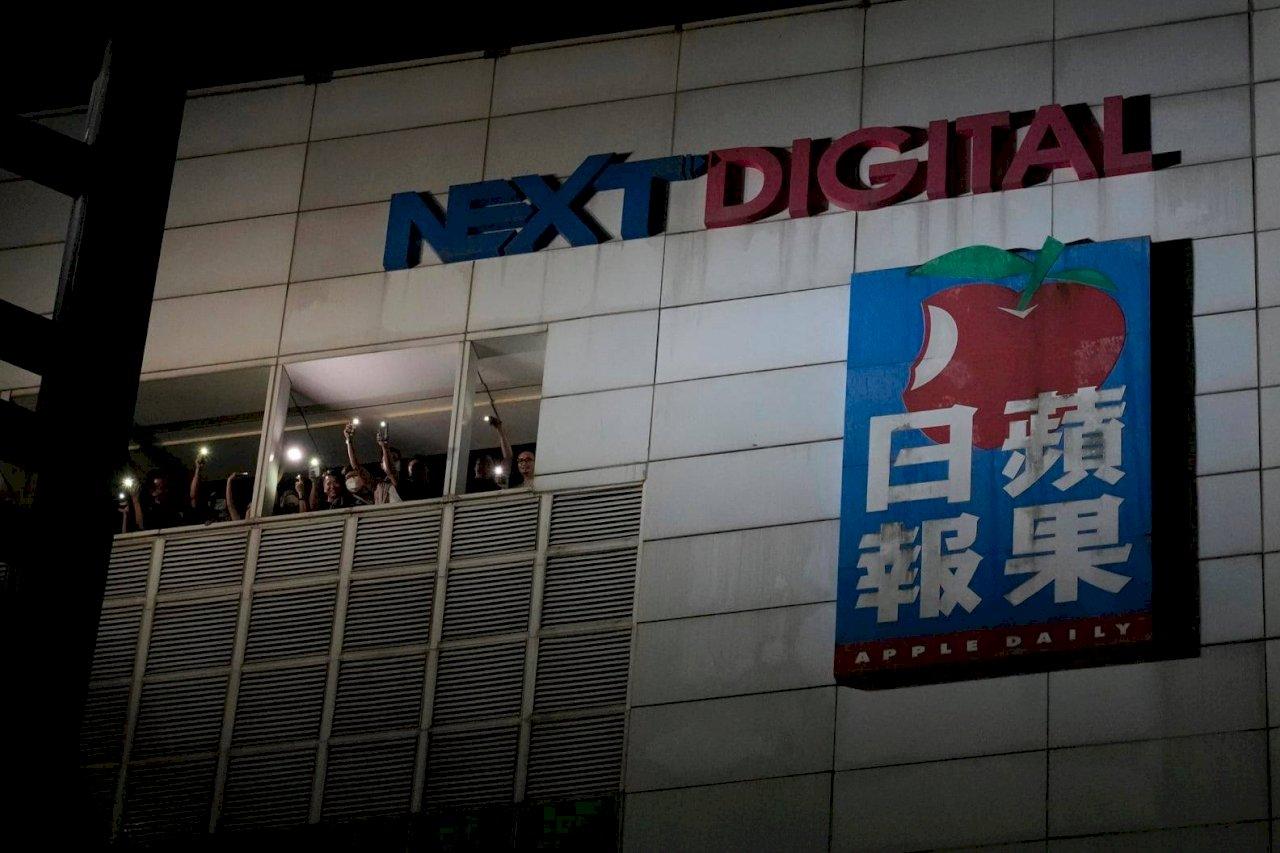 香港蘋果日報熄燈!「每日一蘋果,沒人能騙我」時代告終