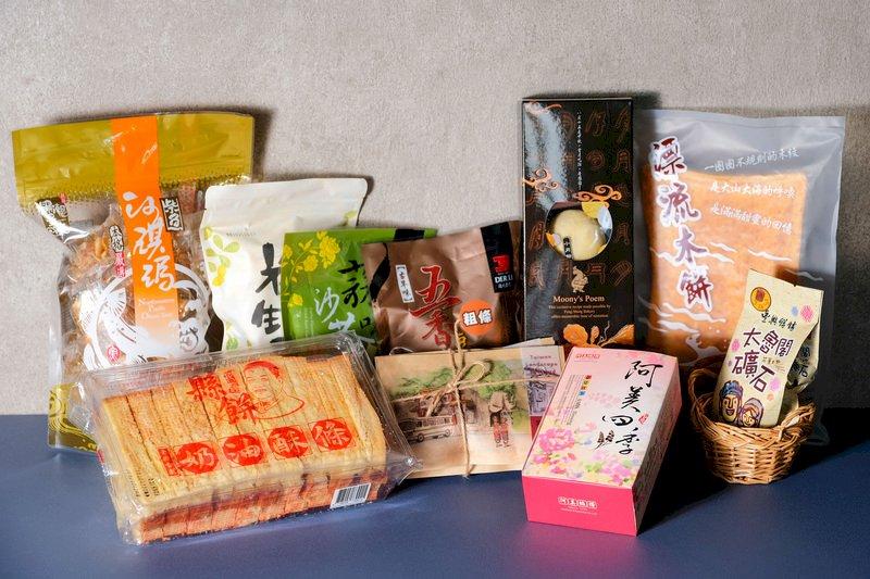 防疫美食包集結12家名產老店 品嚐舌尖上的花蓮