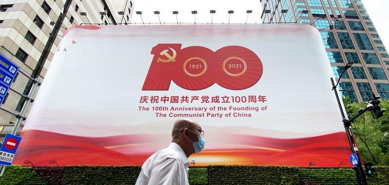 中共建黨百年 國際媒體聚焦習近平硬調喊話