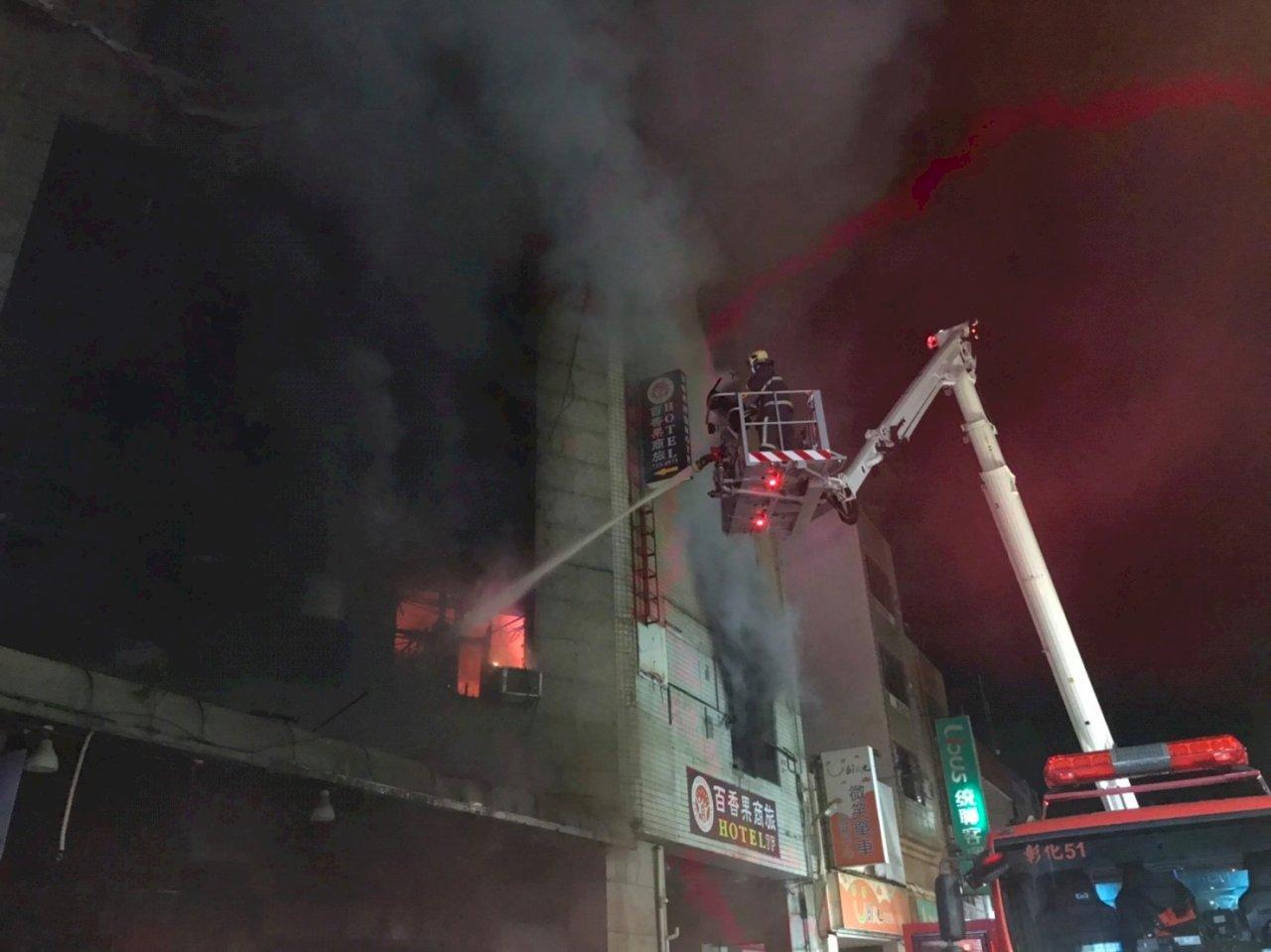 彰化防疫旅館火警4死  指揮中心:隔離者逃出房門不罰