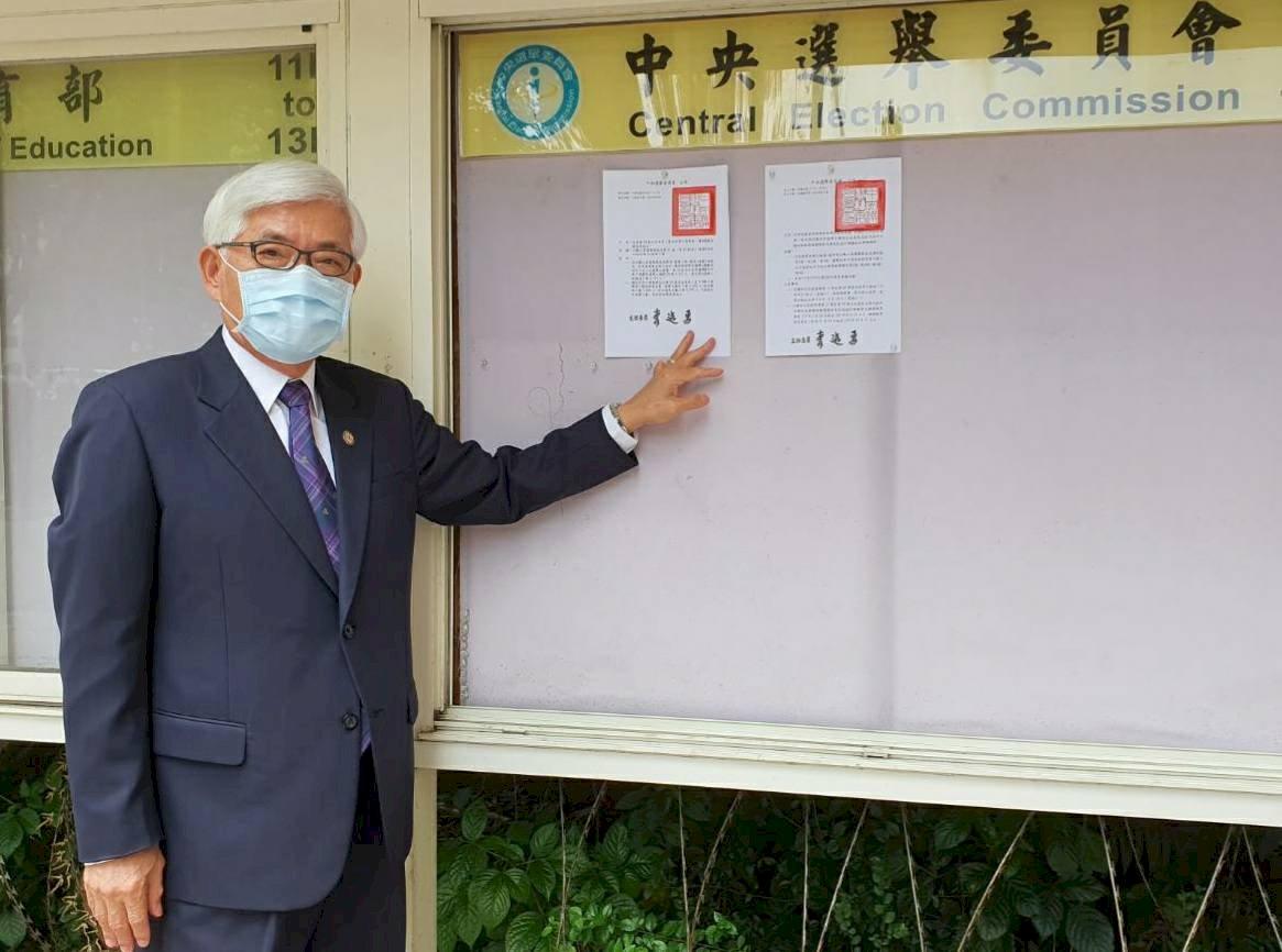 中選會:陳柏惟罷免案改至10/23投票