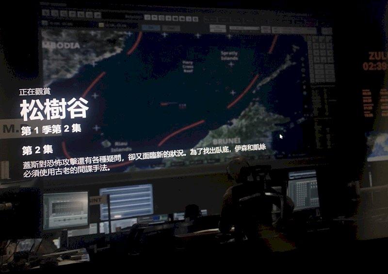 出現九段線 Netflix松樹谷影集在越南下架