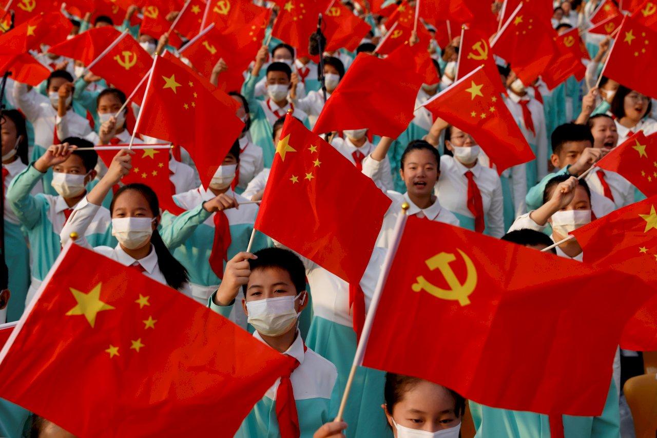 改革開放迄習近平的中國共產黨