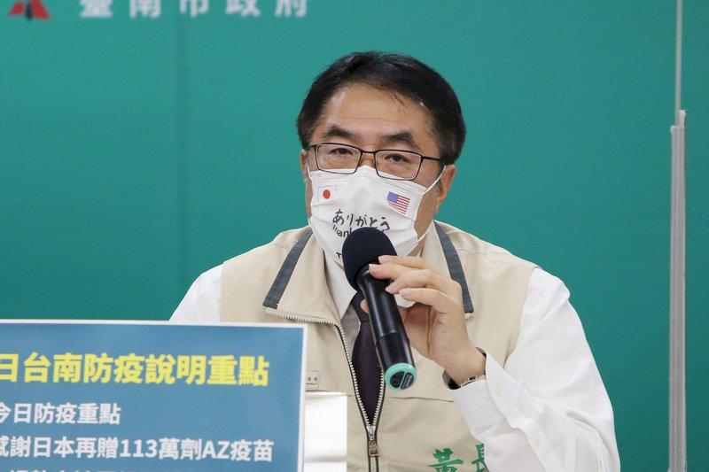 六都僅台南開放內用網戰翻 黃偉哲:會傾聽民意再開會研商