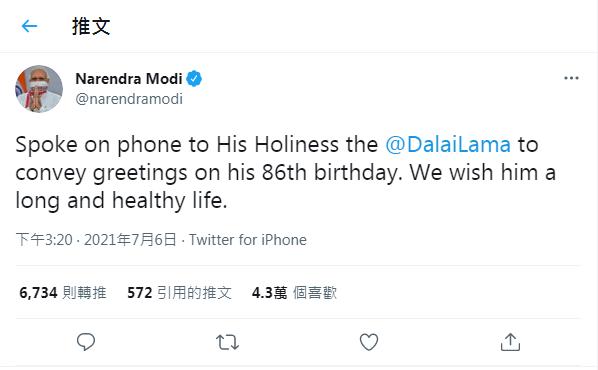 達賴喇嘛86歲生日 印度總理罕見高調表示已致電祝賀