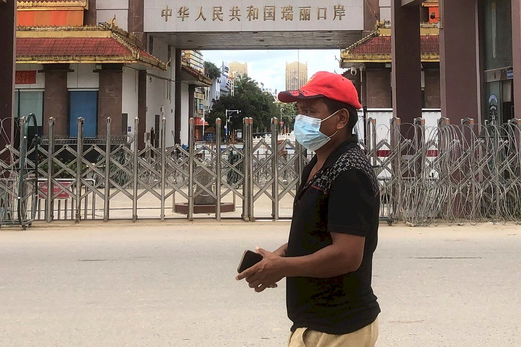 防堵疫情 中國再度封鎖緬甸邊界城市瑞麗