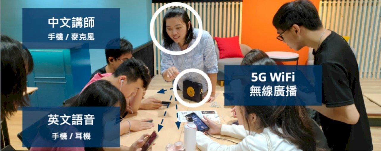 暨大研發手機即時語音翻譯裝置 外籍新生與遊客不怕「聽攏嘸」