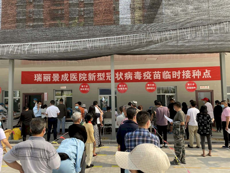 中國接種疫苗破14億劑 供應國外5.7億劑