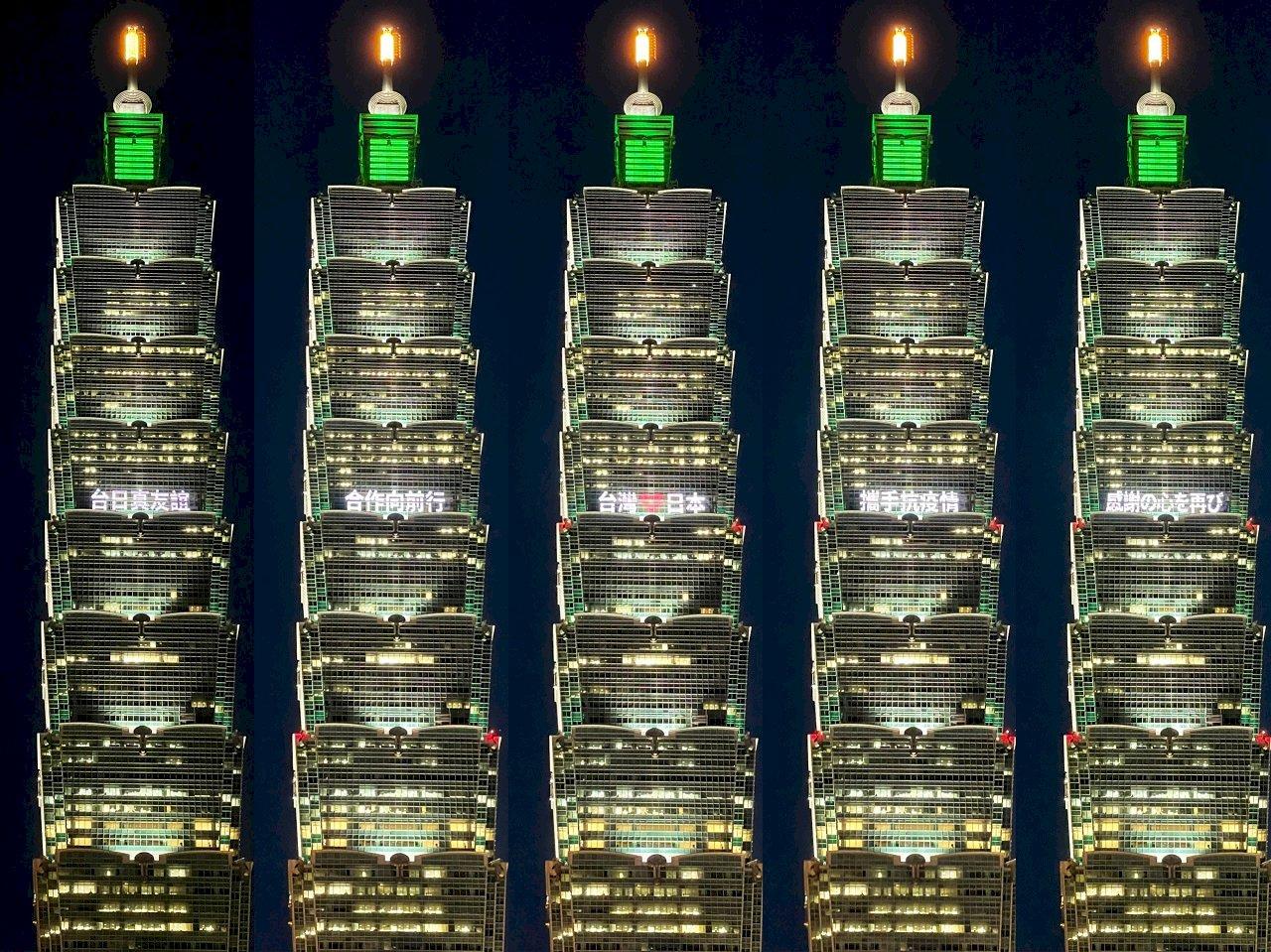 日再度贈台疫苗 圓山飯店、台北101同時點燈致謝