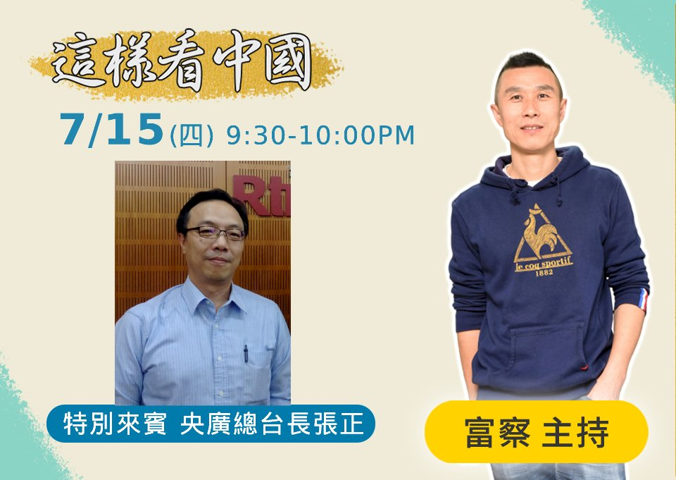 【富察時間】從毛澤東到鄧小平  中共為何喜歡做「歷史決議」?
