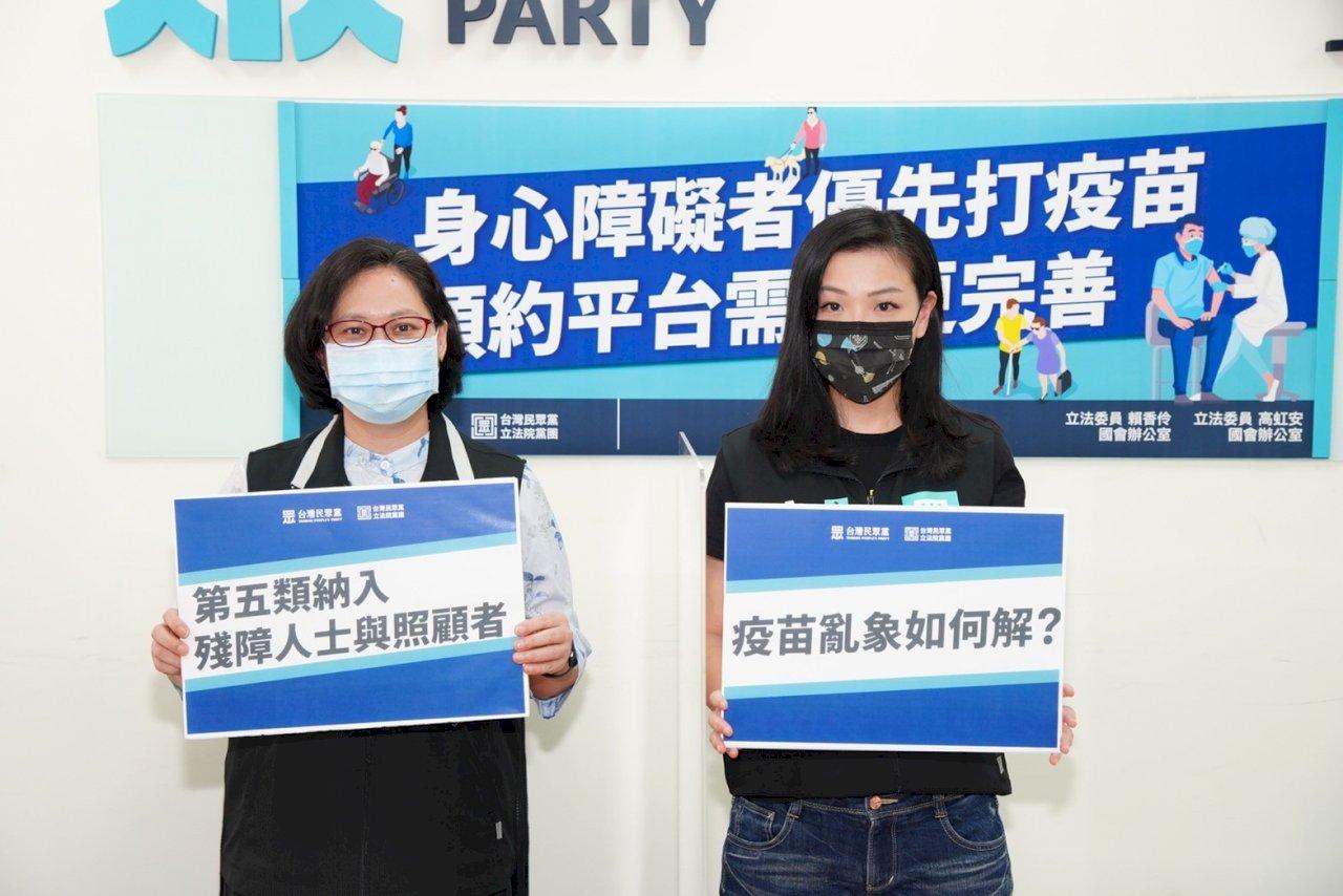 婦搶打殘劑摔跤 民眾黨團:疫苗預約平台應納殘劑