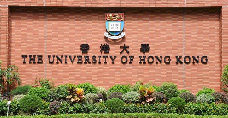 七一刺警案餘波 港大學生會評議會成員被禁入校