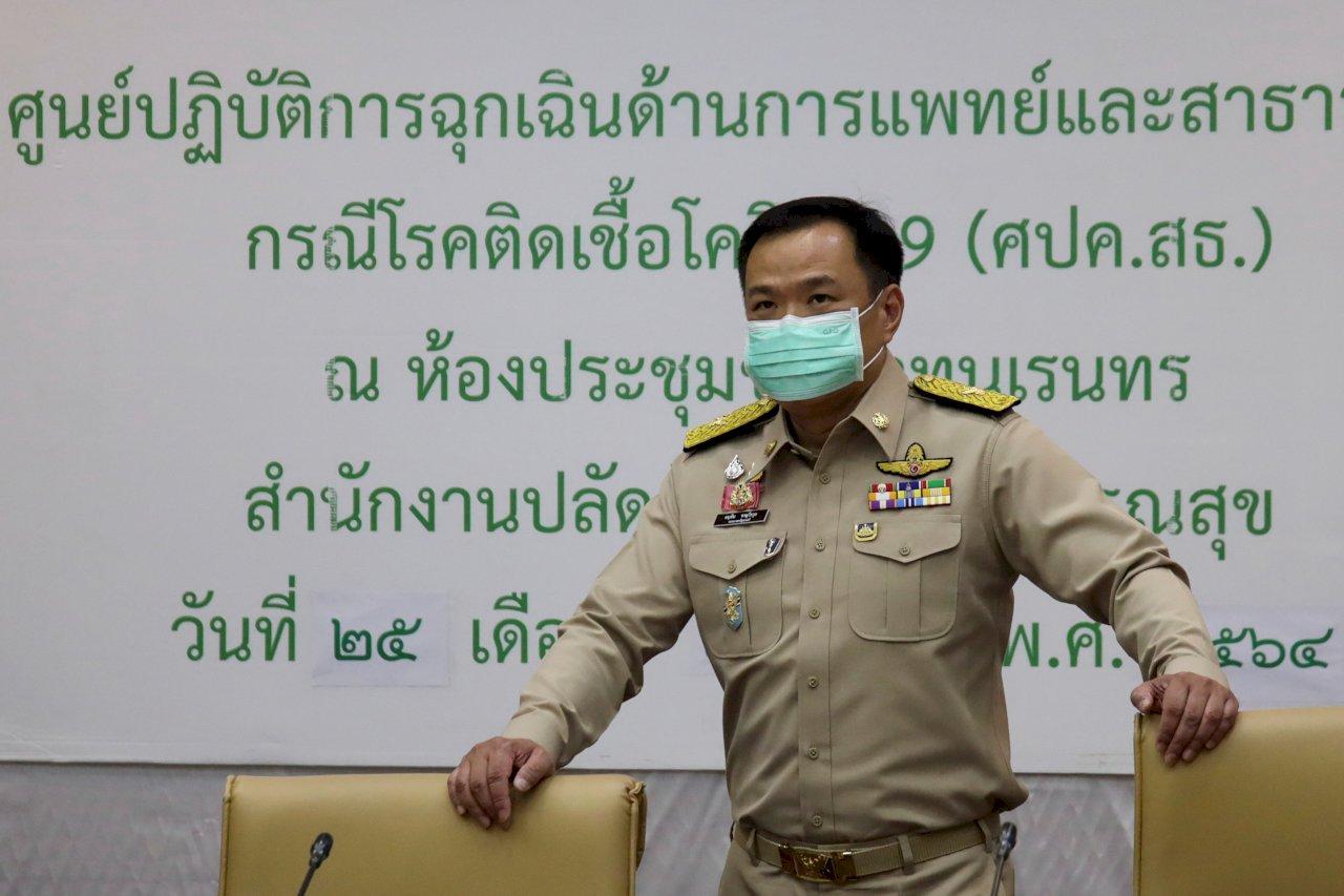 為增強防護力 泰國:中國科興將與AZ疫苗混打