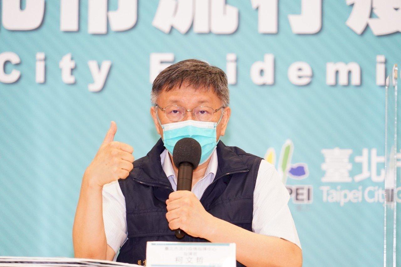 非法移工恐成防疫破口 柯文哲籲給予施打疫苗特赦令