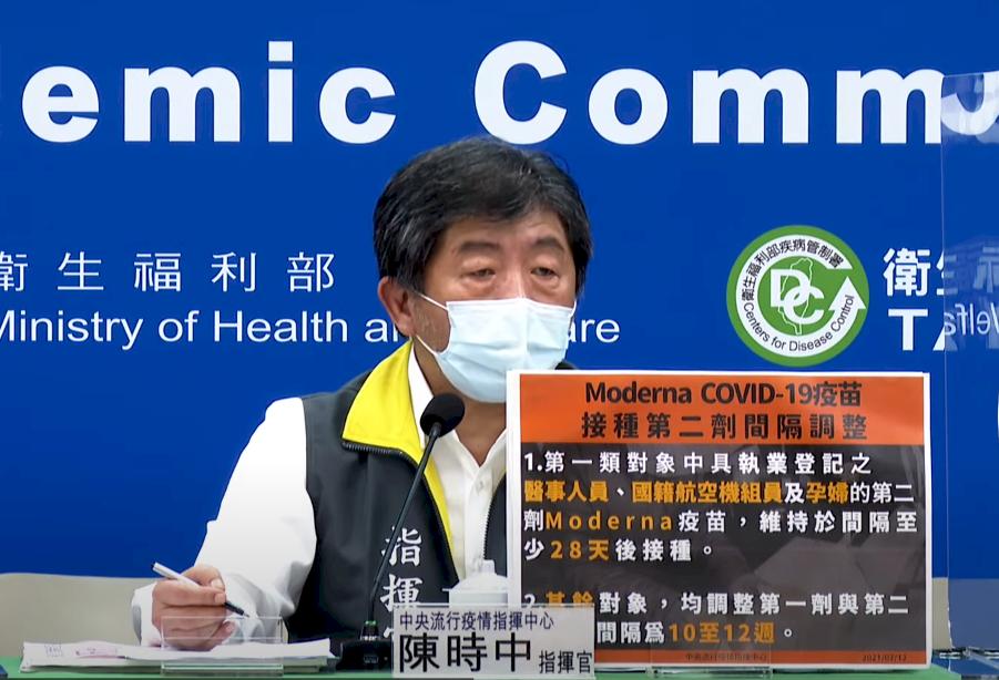 台積電、鴻海完成千萬BNT採購 陳時中申謝:首批疫苗抵台願接機