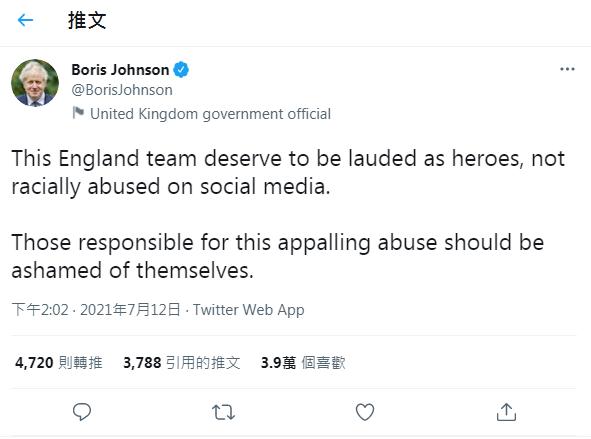 歐國盃決賽罰丟點球三小將遭辱罵 強生譴責種族歧視言論