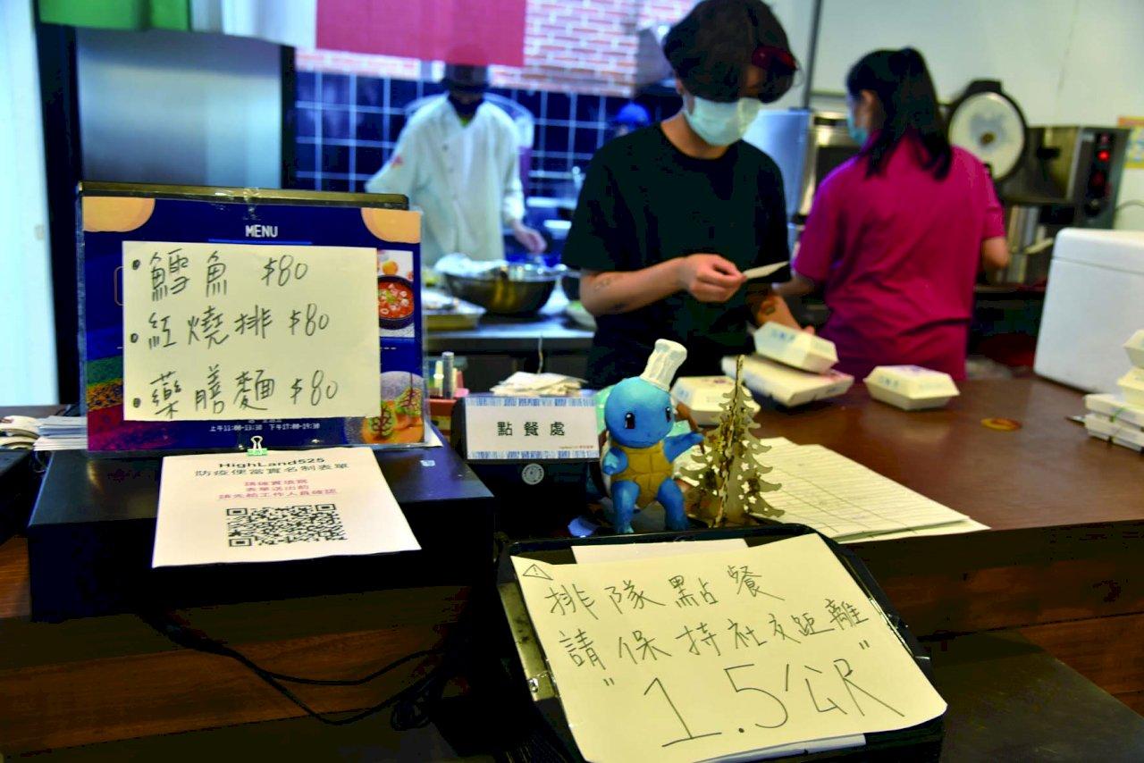 學生省荷包/華梵大學開放免費吃蔬食餐 估半年可省2萬