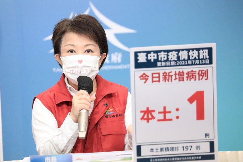 禮遇長者免上網預約 盧秀燕呼籲中央盡速配齊長者疫苗