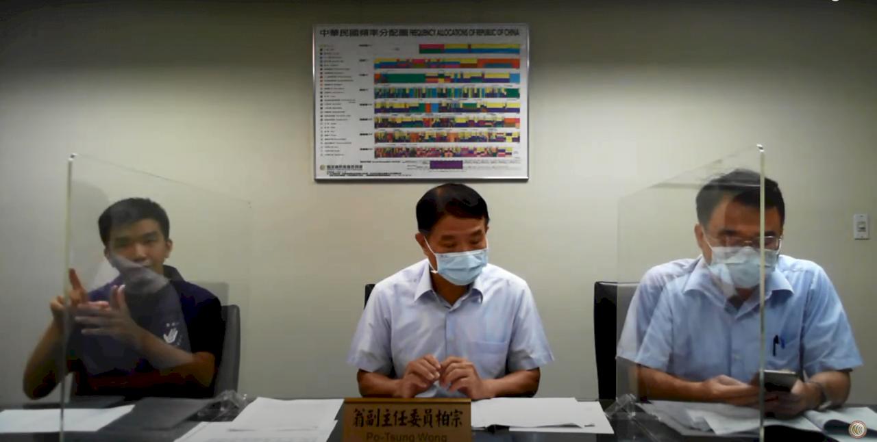 戴永輝收購TBC經營管理權交易案 NCC今否決