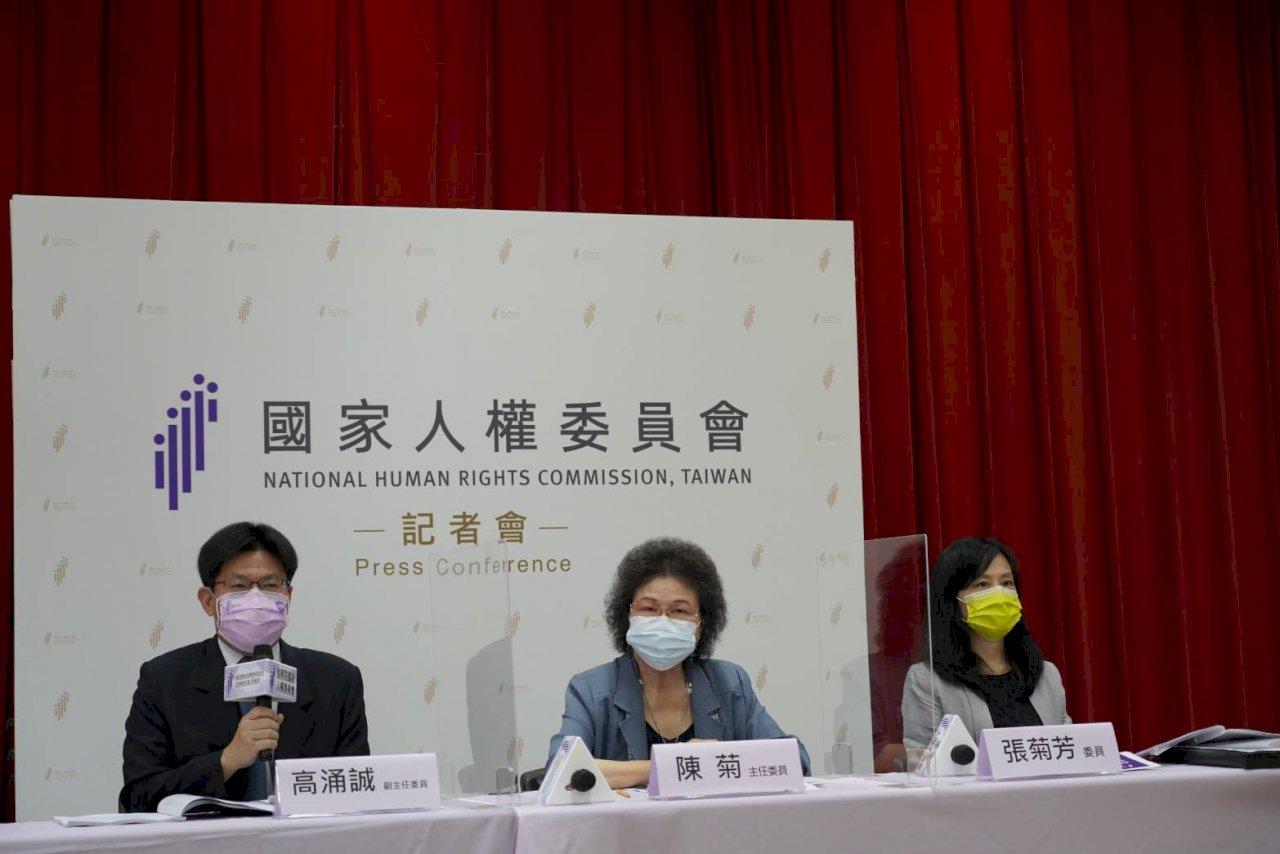 國家人權委員會公布首份人權調查報告 陳菊:督促執政者勿重蹈覆轍