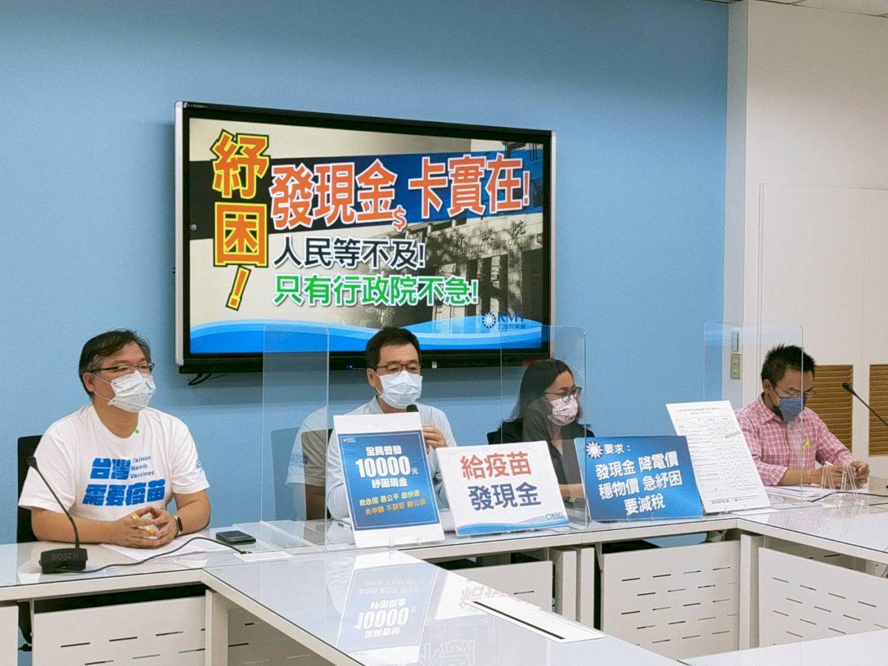 國民黨團再喊油電雙凍漲 要求6-9月取消夏季電價