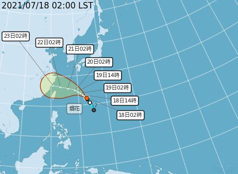 今年第六號颱風「烟花」生成  週二起影響台灣週五恐侵台