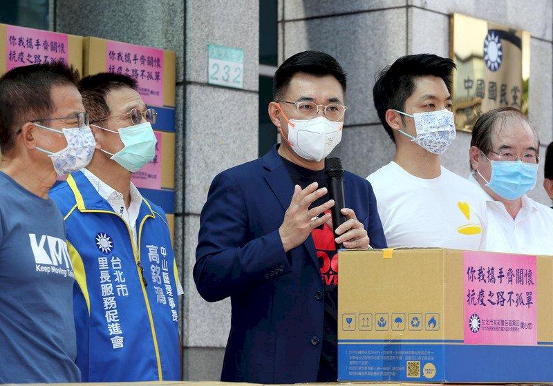 地方政府自購疫苗 江啟臣邀柯文哲一起找蔡總統談