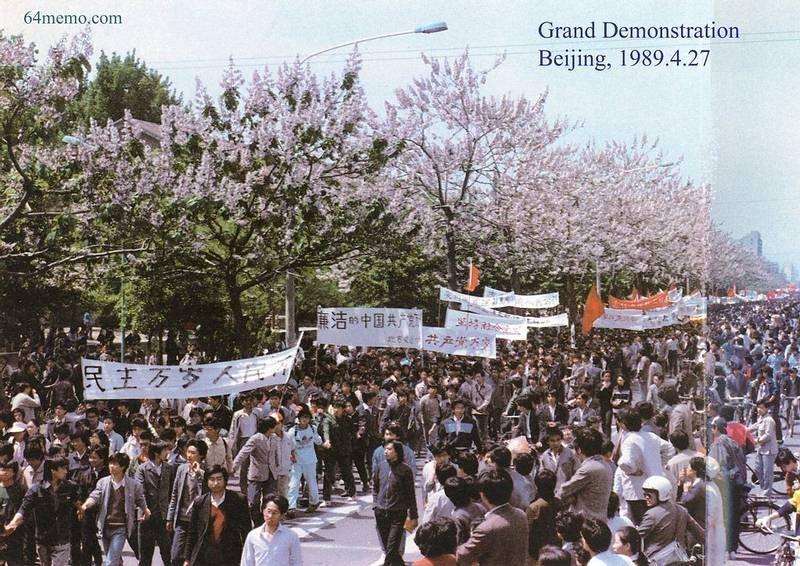 我的一九八九系列》八九民運最震撼的遊行:體四二七大遊行