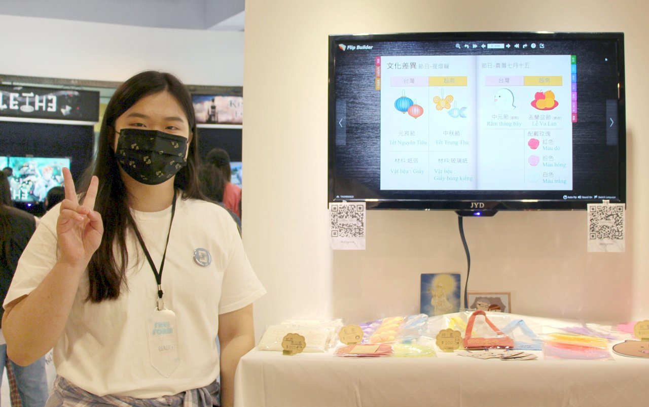 新二代熱愛台灣與越南 特製有聲電子書介紹文化差異