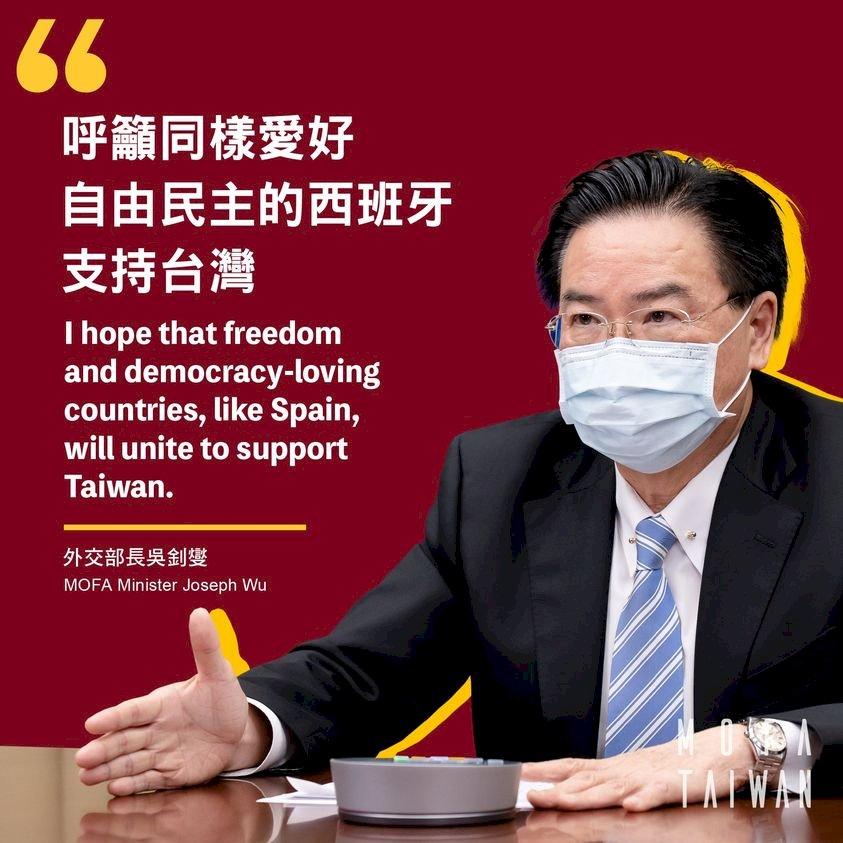 台海穩定  吳釗燮:不僅是兩岸議題 更是全球焦點
