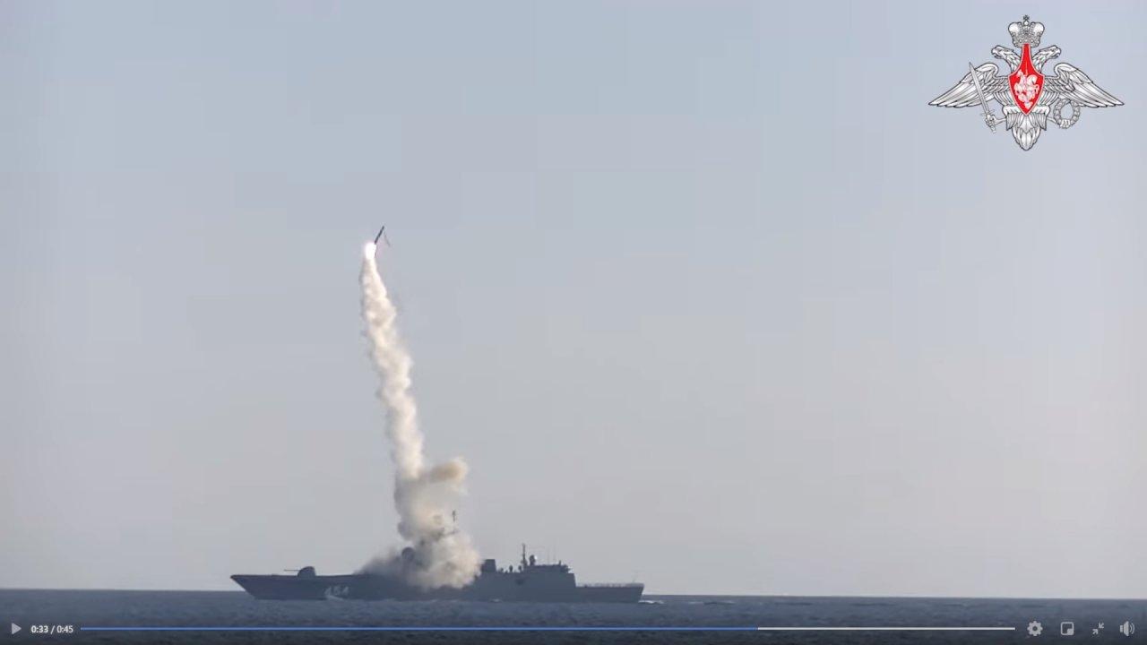 大秀肌肉 俄羅斯再度試射「鋯石」極音速巡弋飛彈