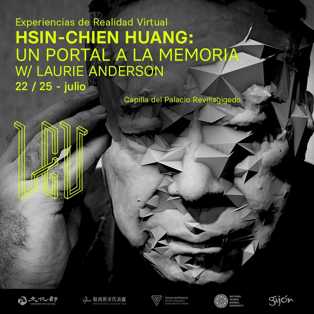 西班牙著名LEV數位藝術節   展出黃心健VR精彩之作