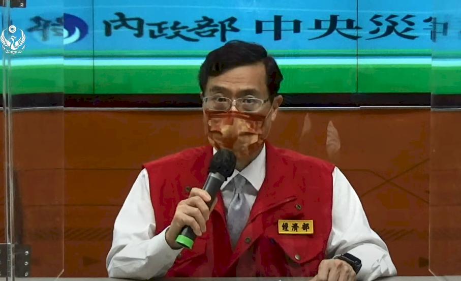 中颱烟花逼近 中央災變中心籲慎防土石流