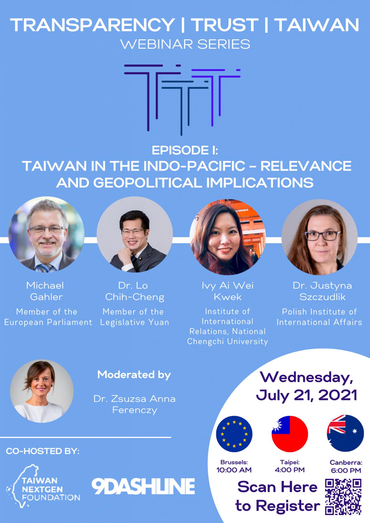 台灣世代台歐印太研討會 歐洲議會議員:歐盟將評估擴大台歐合作關係