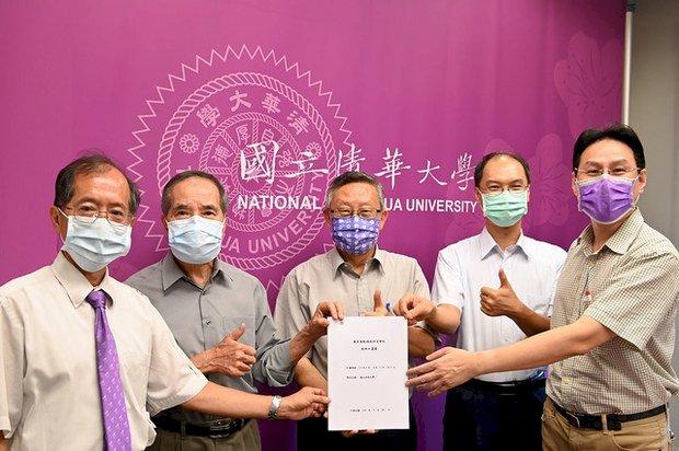 PK北京清華! 新竹清華大學成立半導體學院