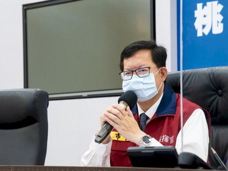 降級後防疫規範 鄭文燦:以中央二級管制為基準