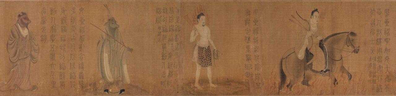 台日文化交流盛事  故宮推「大阪市立美術館珍藏書畫」特展