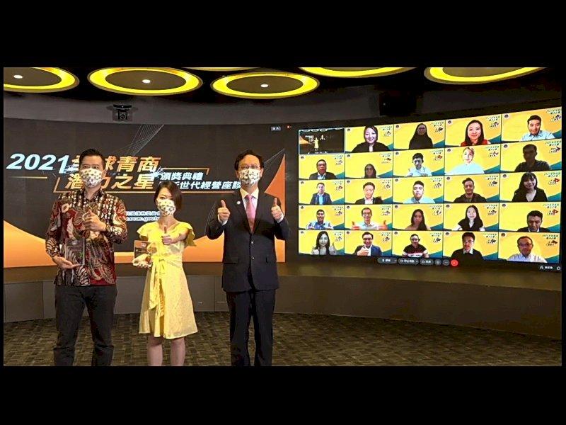 力挺青商 僑委會頒獎潛力之星對接台灣優勢