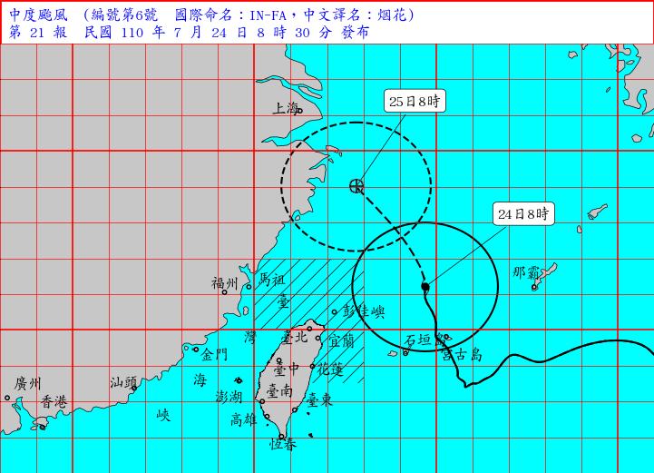 「烟花」清晨最靠近台灣帶來雨勢 預計11:30解除海警
