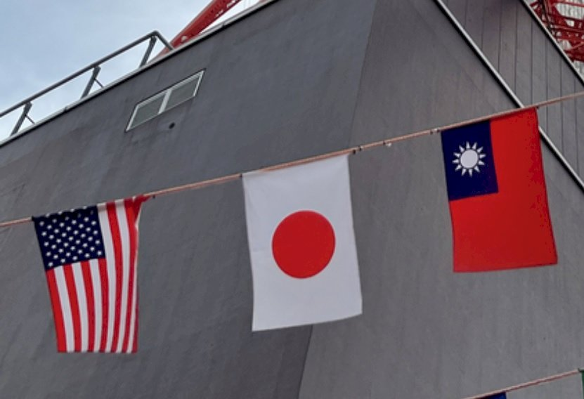 台美日國會議員戰略對話擬29日舉行 團結抗中