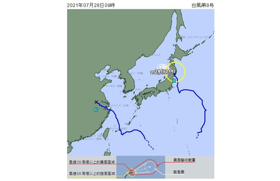 尼伯特登陸日本北部 東京奧運足球賽如期舉行