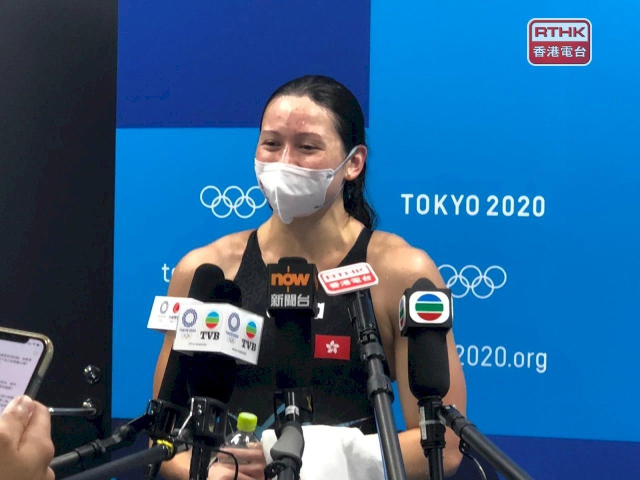 東京奧運 香港女子200公尺自由泳摘銀牌