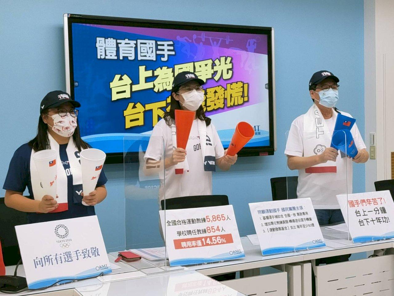 郭婞淳奧運摘金 國民黨團提3訴求振興體育